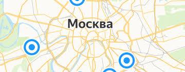 <b>Зарядные устройства</b> и адаптеры Philips — купить на Яндекс ...