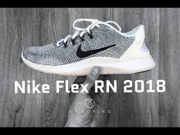 <b>Nike Flex 2018 RN</b> Review - Best Running Shoes