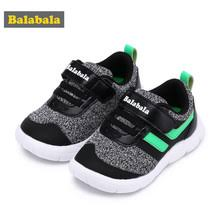 Fabric Sneakers for Baby Promotion-Shop for Promotional Fabric ...