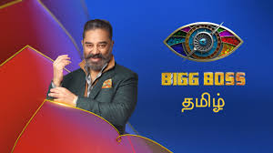 <b>Bigg Boss</b> Tamil Season 4 Latest Episodes & Promos Live Online ...