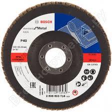 Лепестковый <b>шлифкруг</b> по металлу для УШМ (<b>125 мм</b>; K40) <b>Bosch</b> ...