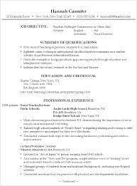 job resume   resume template sle school social general warehouse    job resume resume template sle school social general warehouse worker resume worker resume sample day