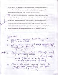personal values essay army values essay army values essay personal courage personal courage