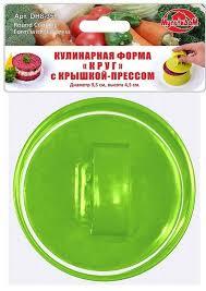 "Форма кулинарная Мультидом ""<b>Круг</b>"", с крышкой-<b>прессом</b>, цвет ..."