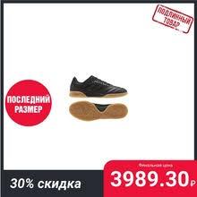 Футбольные <b>бутсы адидас</b>, купить по цене от 3499 руб в ...