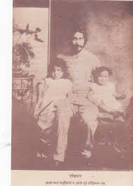 smaraka grantha  on 23rd jan the second daughter d renuka or rani of rabindranath was born he an essay on civilisation of east and west he had only three months