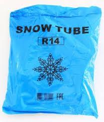 Спортивные товары <b>HUBSTER</b> для зимнего спорта и активного ...