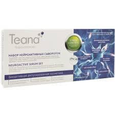 Отзывы о <b>Нейроактивные</b> сыворотки <b>Teana</b> Stress Control