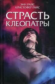 Книги автора <b>Райс Э</b>., купить в магазине КомБук - КомБук ...