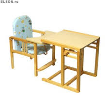 <b>Стульчик</b> для кормления Слоник <b>Трансформер</b> деревянный <b>стул</b> ...