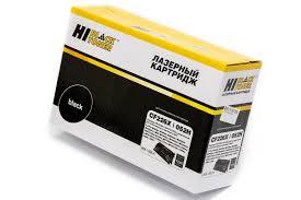<b>Картридж Hi</b>-<b>Black</b> (HB-CF226X/CRG-052H) для HP LJ Pro M402 ...