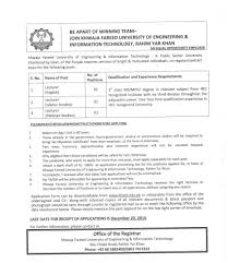 kfueit job opening in transport department application form