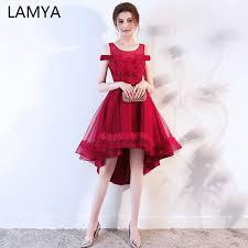 <b>LAMYA</b> Elegant Lace Boat <b>Neck</b> Prom Dresses Short Front Back ...
