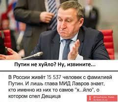 Россия увеличивает количество войск на востоке Украины, - НАТО - Цензор.НЕТ 8677