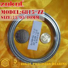 10mm ball bearing