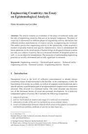 engineering creativity an essay on epistemological analysis inside
