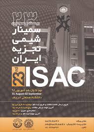 چکیده های برگزیده شده برای ارائه به صورت پوستر isac23 isac23