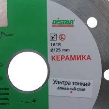 <b>Диск алмазный</b> по керамике <b>Distar</b>, 125х22 мм в Москве – купить ...