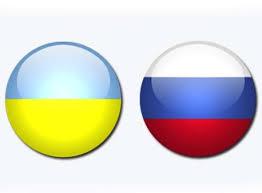 Днк украинца и русского