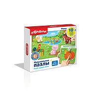 Развивающие и обучающие игрушки <b>Азбукварик</b> в России ...