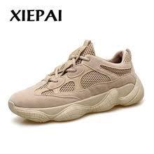 Kanye Sneaker Promotion-Shop for Promotional Kanye Sneaker on ...
