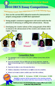 essay on competition annual essay competition for students in eccb oecs essay competition competition poster