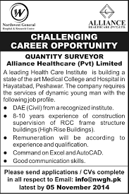 quantity surveyor job peshawar alliance health pvt job