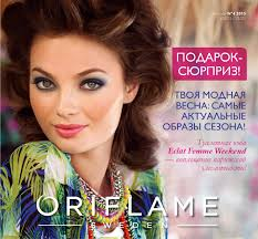 Каталог N4 Oriflame Moldova ( 09.03.2015 - 28.03.2015 ) by ...