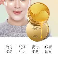 <b>60pcs Collagen Gold Eye Mask</b> Face Anti Wrinkle Gel Sleep <b>Gold</b> ...