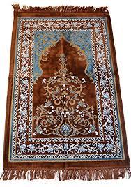 Prayer Rug Carpet Islamic Muslim Salah Meditation ... - Amazon.com