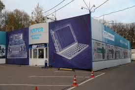 Цены компьютерного магазина Олди на Верхних Котлах в ...