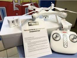 <b>Квадрокоптер Syma X25PRO</b> с FPV трансляцией, GPS, барометр ...