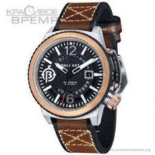 Купить наручные <b>часы Ballast BL</b>-<b>3133</b>-01 с доставкой по Москве ...