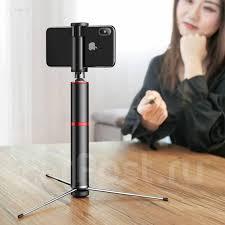 <b>Монопод</b> с пультом Bluetooth <b>Baseus Fully Folding</b> Selfie Stick iTime