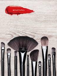 <b>Кисти</b> для макияжа – какая для чего нужна: полный обзор