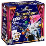 <b>Фокусы</b> от <b>Bondibon</b>, <b>Подарочный набор</b> ВАУ! Магия 150 ...