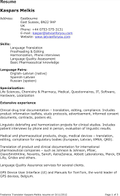 the lance translator resume can help you make a professional lance translator resume
