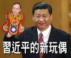 Image result for 九二共識不重要