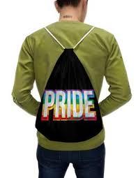 """Рюкзак-мешок с полной запечаткой """"Pride/Прайд"""" #2784772 от ..."""
