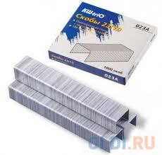 <b>Скобы для степлера KW-trio</b> №23/10 1000 шт — купить по ...