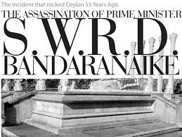 「S. W. R. D. Bandaranaike assassinated 」の画像検索結果
