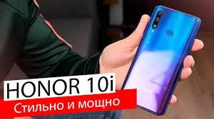 Обзор <b>Honor</b> 10i 2019 — МОЩНЫЙ СЕРЕДНЯК - YouTube