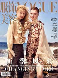 Фредерикке Софи и <b>Рут Белл</b> в сентябрьском Vogue China