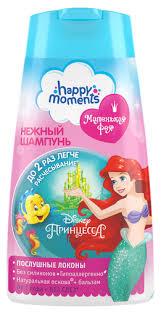 <b>Happy Moments Маленькая</b> фея <b>Шампунь</b> Послушные локоны ...