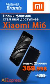 Обзор: Lenovo Vibe X (S960) - 4PDA