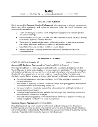 examples of customer service resumes  customer  venueproject    customer service resume accomplishment examples   plan training