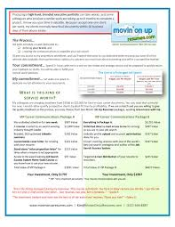 mou vip career communications options winter page jpg