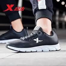 Shop high-quality <b>xtep</b> on AliExpress.