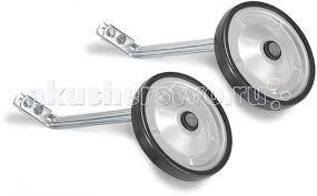 <b>Приставные колеса</b> ST ZL для двухколесных велосипедов ZL16 ...