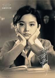 Brigitte Lin(Lin Ching Hsia, Lin Qing Xia) ~Most beautiful Chinese actress - 5965764_f520